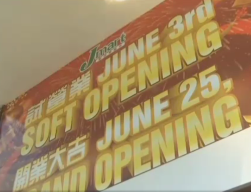 J-Mart Asian supermarket opens new location in Bensonhurst