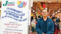 新世界超市主管黃先生(Peter)表示,凡於布碌崙J mart購物滿$50可獲抽獎券一張,2017 年12月31日止,多買多送,機不可失!