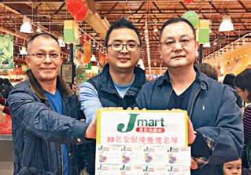 布碌崙新世界超市第一期現場公開抽出30 名安慰獎幸運兒,圓滿落幕。