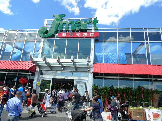 新世界超市JMart布碌崙新店提供6萬呎超大停車場 6/25開業暨剪綵 購滿送禮券