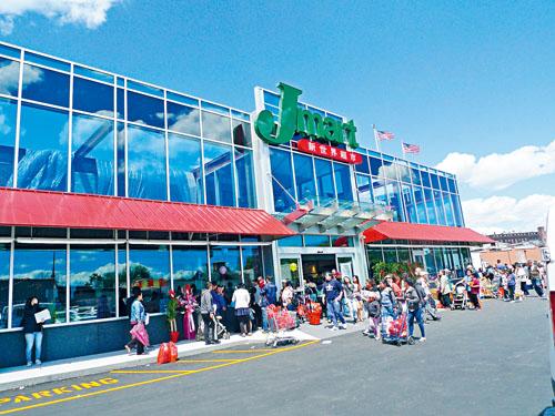 新世界超市集團擴張營業範圍 布碌崙新店試營業生意火爆