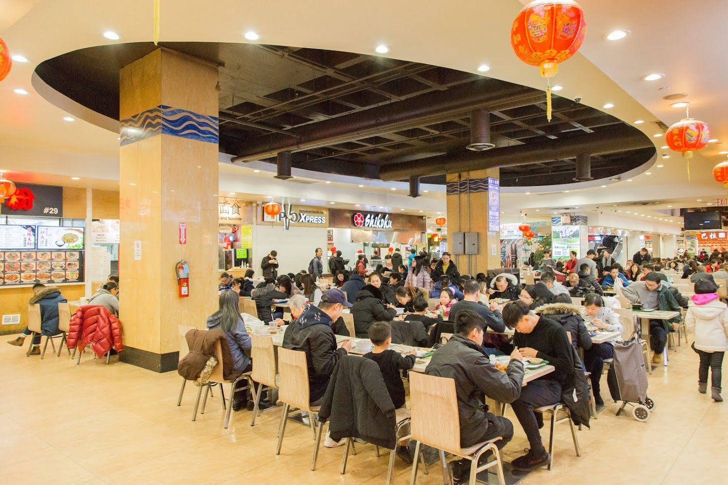 Food Court Chinese Noodles