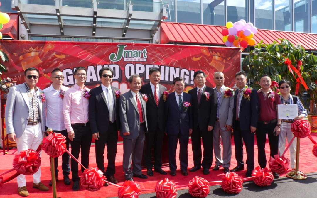 Grand opening ceremony welcomes J-Mart to Bensonhurst