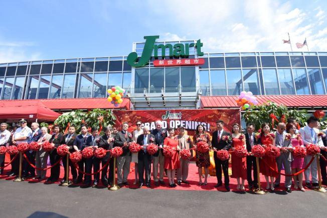 新世界超市JMart布碌崙新店開張暨剪綵 政要名流齊聚一堂 同聲祝賀生意興隆