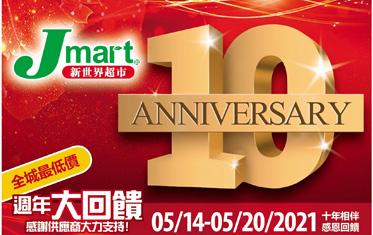 Jmart 10 year anniversary
